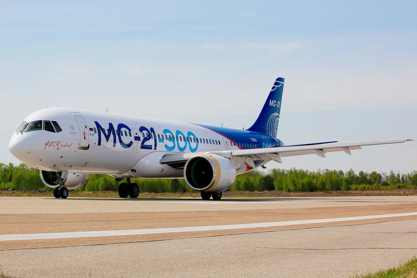 Новая модель гражданского самолета «МС-21»