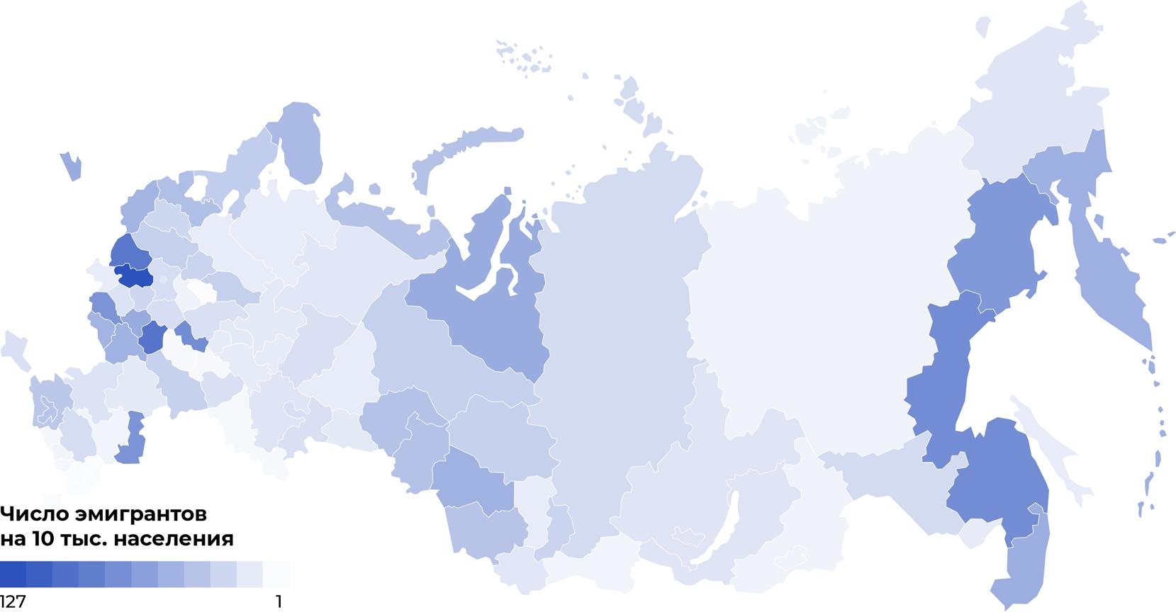 Из каких регионов России больше всего уезжают за рубеж