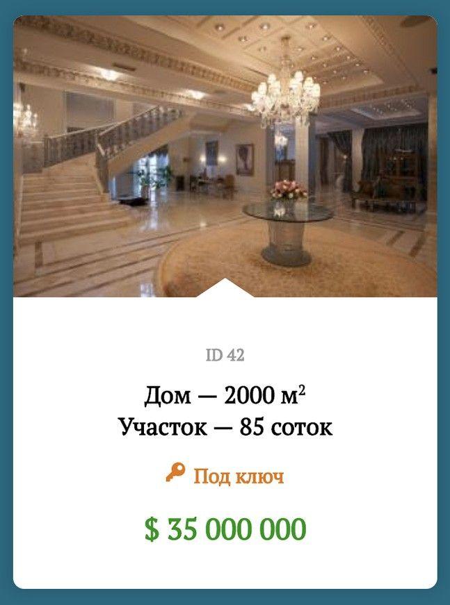 Объявление на продажу в коттеджном поселке Сады Майендорф: 2000 квадратный метров за 35 миллиона долларов