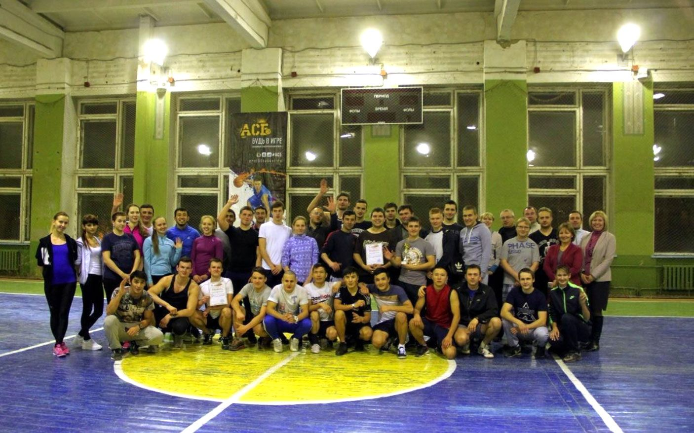 Sportzal Ivanovskoj GSHA