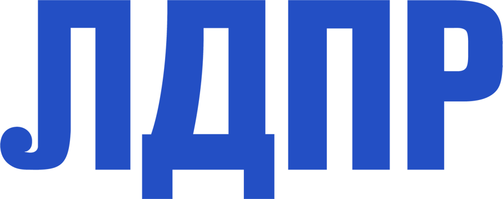 ЛДПР логотип