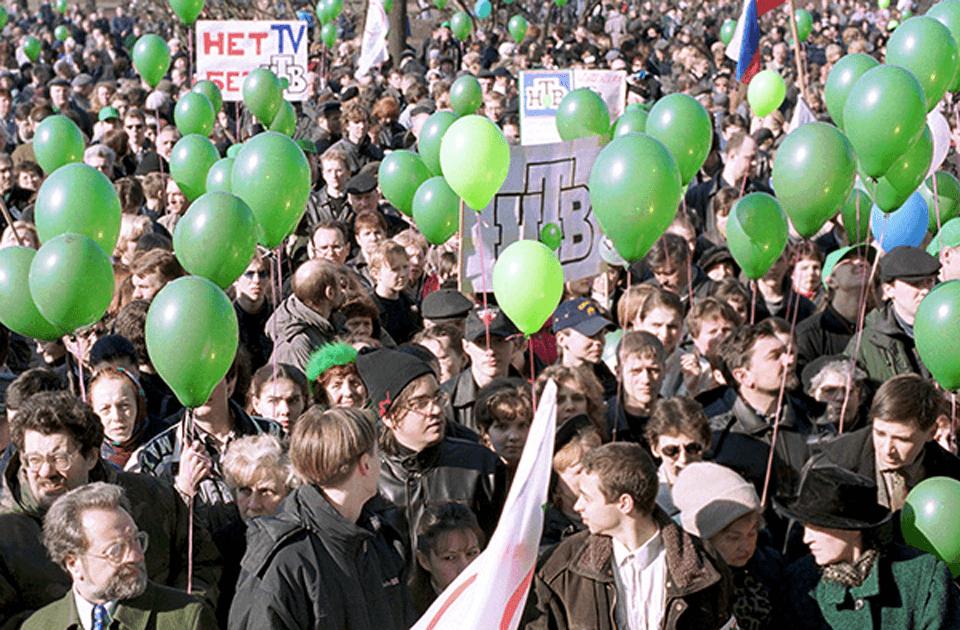 Митинг в поддержку НТВ, 2000 год